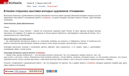 Articoli Web E Tv (2)