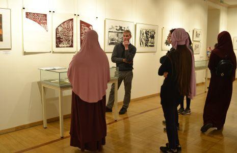 Biennale V Grafica Kazan  (16)