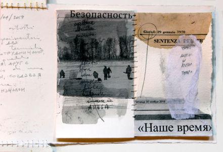 Gloriaveronica Lavagnini E Marat Mingaleev Esperimenti- 2019 (5)