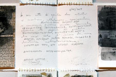Gloriaveronica Lavagnini E Marat Mingaleev Esperimenti- 2019 (7)