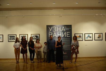 Riconoscimento - Kazan 2019 (11)