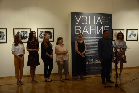 Riconoscimento - Kazan 2019 (22)