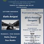 Locandina Alserio 4 febbraio 2017
