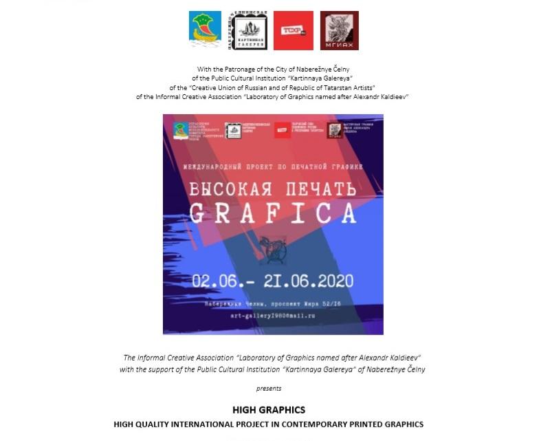 High Graphics 2020 Nab. Chelny - ENG (1)